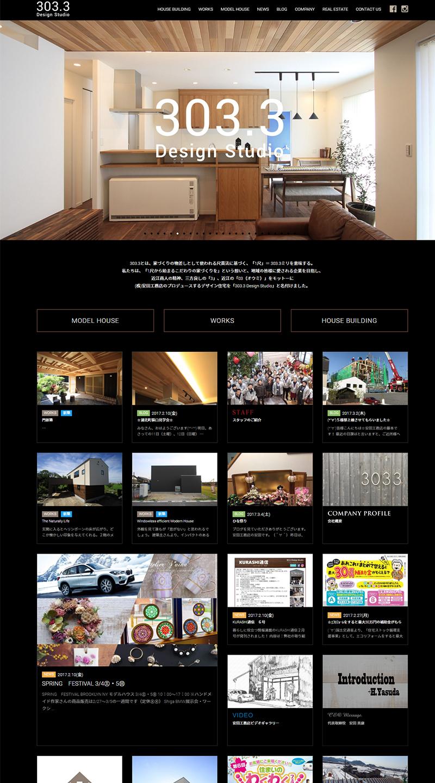 株式会社安田工務店
